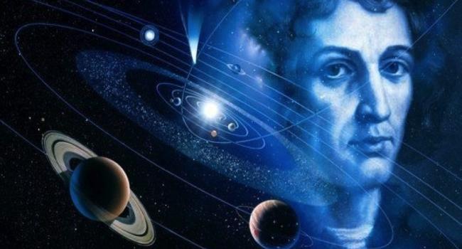 Экскурсия «От Коперника до Канта»